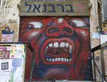 Malowidło ścienne sztuka przy Florentin sąsiedztwem w południowej części Tel Aviv Zdjęcia Stock