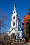 Maloyaroslavets,俄罗斯- 2018年4月:保佑的维尔京的做法的大教堂的看法在Maloyaroslavets 库存照片