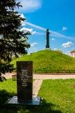 Maloyaroslavets, Ρωσία - το Μάιο του 2016: Ο στρατιωτικός τάφος του μεγάλου πατριωτικού πολέμου του 1941-1945 στοκ εικόνα