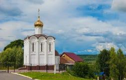 Maloyaroslavets Stock Photo