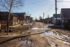 Maloyaroslavets, Russia - April 2018: Uspenskaya Street in the town of Maloyaroslavets royalty free stock photo