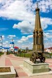 Maloyaroslavets Ryssland - Maj 2016: Lenin fyrkant i Maloyaroslavets arkivbilder
