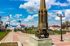 Maloyaroslavets Ryssland - Maj 2016: Lenin fyrkant i Maloyaroslavets royaltyfria bilder