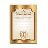 Malplaatje gouden certificaten met de medaillelaurier Stock Afbeeldingen