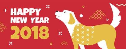 Malplaatjebanner voor Web met hond in de stijl van Memphis Stock Afbeelding