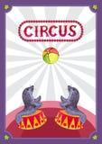 Malplaatjeontwerp voor circusaffiche stock illustratie