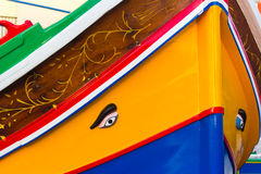 Malta Colored Fishing boats Stock Photo