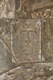 Malteser Kreuz Stockbild