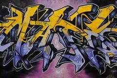 Malująca ściana w mieście Obraz Stock