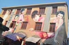 Malująca piękna cheongsam piękna oleju paintingï ¼ Œbody seksowna retro sztuka obrazy royalty free