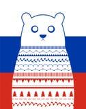 Malujący Biały niedźwiedź polarny ilustracji
