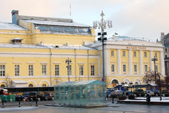 Maly drama theater in Moscow. Taken on 10.12.2013 in Moscow, Russia Royalty Free Stock Image