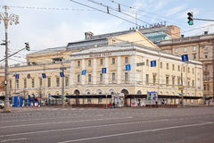 Maly Theatre. Cityscape, street is in the center of city Moscow Stock Image