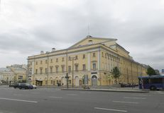 Maly Theatre, Moscow royalty free stock photography