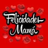 Mamá de Felicidades, ejemplo español del vector del texto de la madre de Congrats stock de ilustración