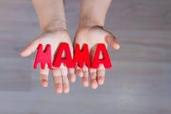 Mamá de la palabra Fotos de archivo