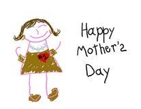Mamã feliz do dia de matriz #1 Fotos de Stock Royalty Free
