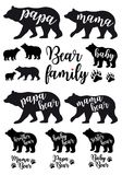Mama bear, papa bear, baby bear, vector set. Mama bear, papa bear, baby bear silhouettes, set of vector graphic design elements Stock Photos