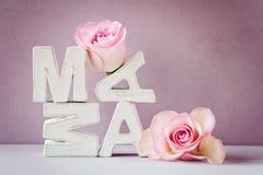 Mama! Royalty Free Stock Photos