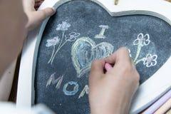 Maman d'amour de l'écriture I de garçon Photo libre de droits