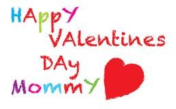 Maman heureuse de jour de Valentines Photo stock