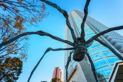 Maman - uma escultura da aranha em Roppongi Hills no Tóquio Fotografia de Stock Royalty Free
