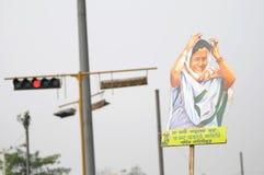 Mamata Banerjee wiec w Kolkata. Zdjęcie Royalty Free