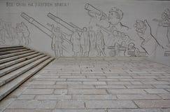 Mamayev Kurgan. Old wall with drawings on Mamayev Kurgan in Volgograd city, Russia royalty free stock photography