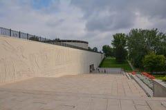Mamayev Kurgan. Old wall with drawings on Mamayev Kurgan in Volgograd city, Russia stock photo