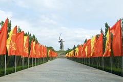 Mamayev Memorial in Volgograd Royalty Free Stock Photography
