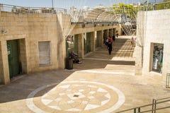 Mamilla centrum handlowe, Alrov Mamilla aleja w Jerozolima, Izrael Fotografia Royalty Free