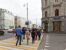 Mamontovsky-Weg in Moskau, Russland Stockfoto