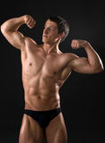Man bodybuilder Royalty Free Stock Photo