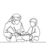 Man and boy reading Koran Royalty Free Stock Image