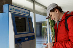 Man buying subway tickets in Sofia, Bulgaria Royalty Free Stock Photography
