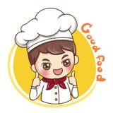 Man Chef_vector_1 vektor illustrationer