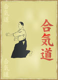 A man demonstrating Aikido and hieroglyph of Aikido. Royalty Free Stock Photo