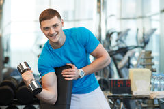 Man doing exercises dumbbells Royalty Free Stock Photo