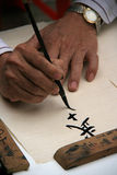 A man is drawing a chinese calligraphy in a street of Hanoi (Vietnam) Royalty Free Stock Image