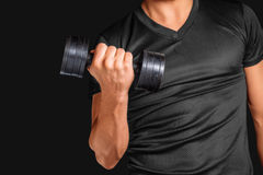 Man with dumbbell Royalty Free Stock Image