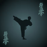 Karate. The man engaged in the karate on dark a blue background Stock Photography