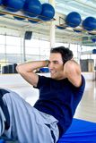 Man exercising at the gym Royalty Free Stock Photo