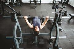 Man exercising at gym Royalty Free Stock Photo