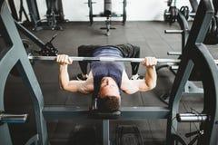 Man exercising at gym Royalty Free Stock Images