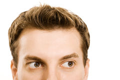 Man gezicht Royalty-vrije Stock Foto