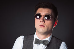 Man in glasses Royalty Free Stock Photo