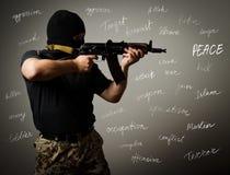 Man with gun. Man in mask with gun royalty free stock images