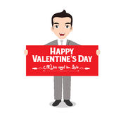 The man holding happy valentines day note Royalty Free Stock Photo