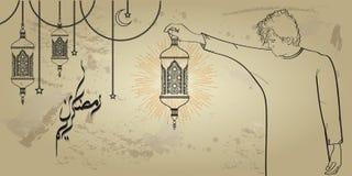 Man holding islamic lantern in his hand. Ramadan kareem greeting card with trendy line art style. Stock Image