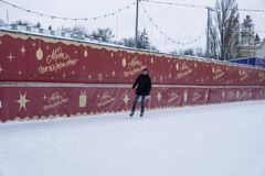 Man ice-skating stock images